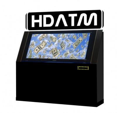 HDATM